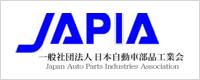 Japan Auto Parts Industries Association